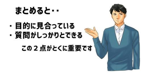 小学生おすすめオンライン英会話まとめ